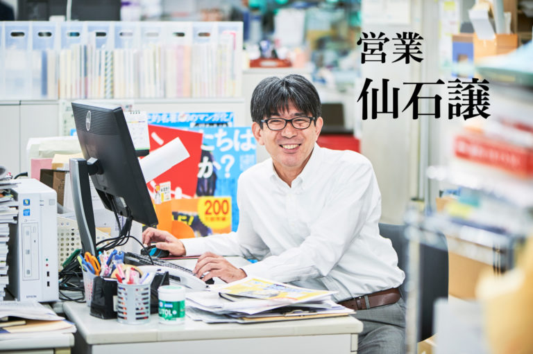 マガジンハウス営業部課長。 丸善日本橋店担当で、「BOOKCON(ブックコン)」ではマガジンハウス出展ブースをプロデュース。
