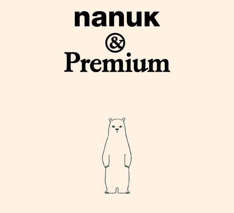 nanuk-71-main