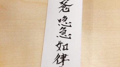断食明けのエネルギッシュな江原さんにスタッフ全員、元気をもらいました! COVER STORY No.2170