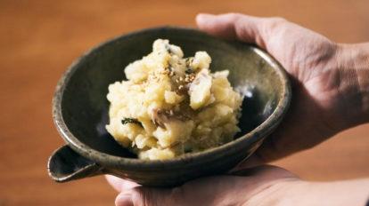 料理家さんたちが提案!ご当地おみやげのアレンジレシピ 「酒盗入りポテトサラダ」
