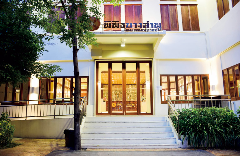 Banglamphu Museum