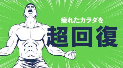 Tarzan No. 774 試し読みと目次