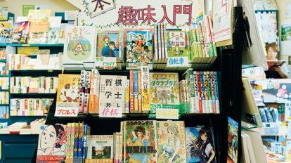 全国の名物書店員が集合! あの店の本棚50。 Special Contents BRUTUS No.903
