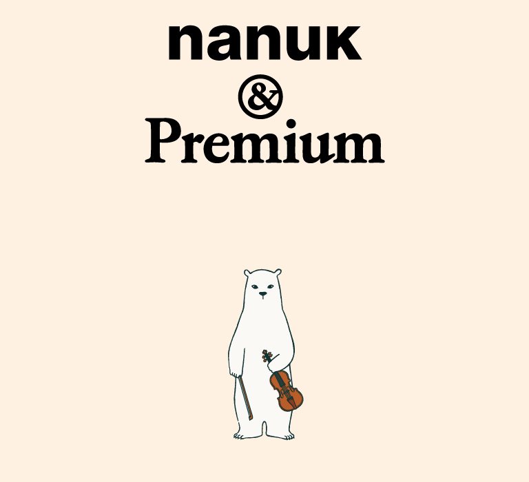 nanuk-72-main