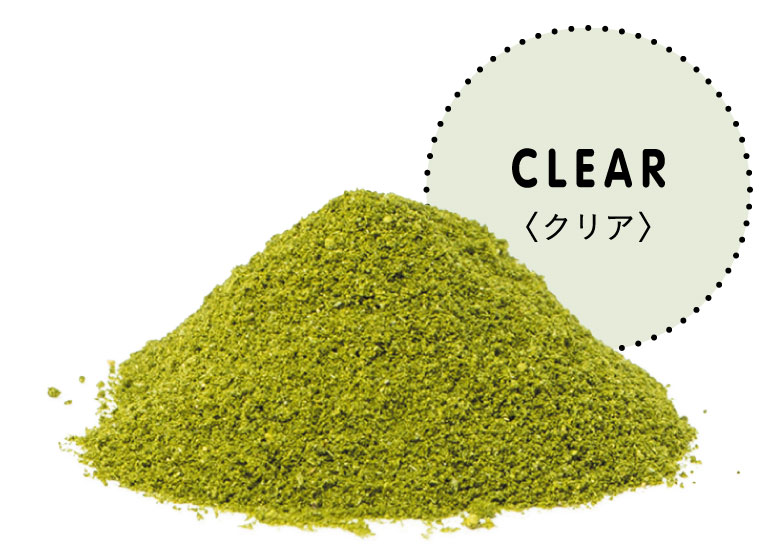 CLEAR〈クリア〉
