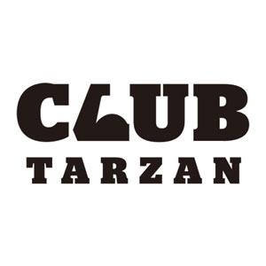 『ターザン』の新しいサービスCLUB Tarzanがスタート!