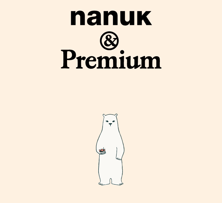 nanuk-73-main