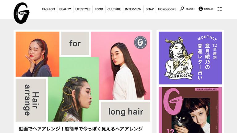 ginzamag.com