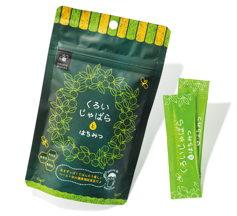 くろいじゃばらとはちみつ ¥1,500(5g×14包) 日新蜂蜜☎0120・976・182 http://shop.nisshin-honey.co.jp