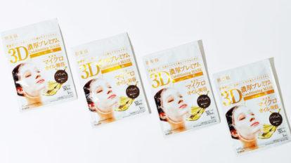 anan美容担当者が選ぶ Best Hit Cosmetics 2019 スキンケア編 BEAUTY NEWS 2181号