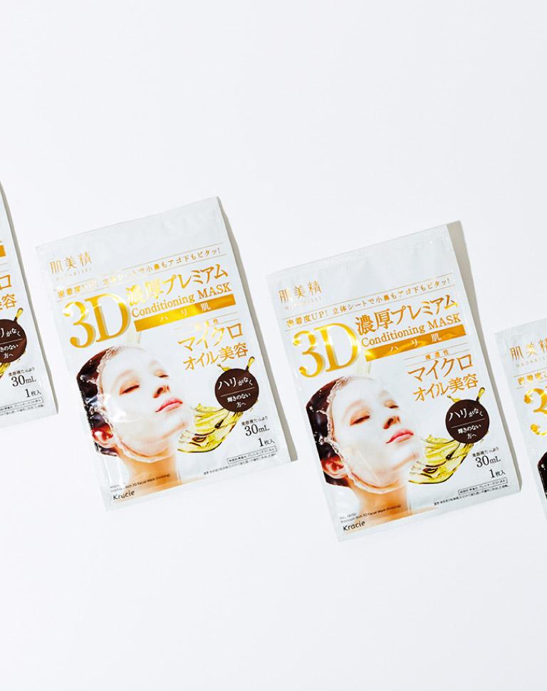 3D濃厚プレミアムマスク(ハリ肌) 30㎖×4枚入り オープン価格(クラシエホームプロダクツ☎0120・540・712)
