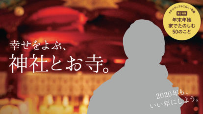 Hanako No. 1180 試し読みと目次
