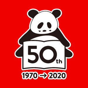 anan創刊50周年フェス開催! 豪華出演者、続々、決定。