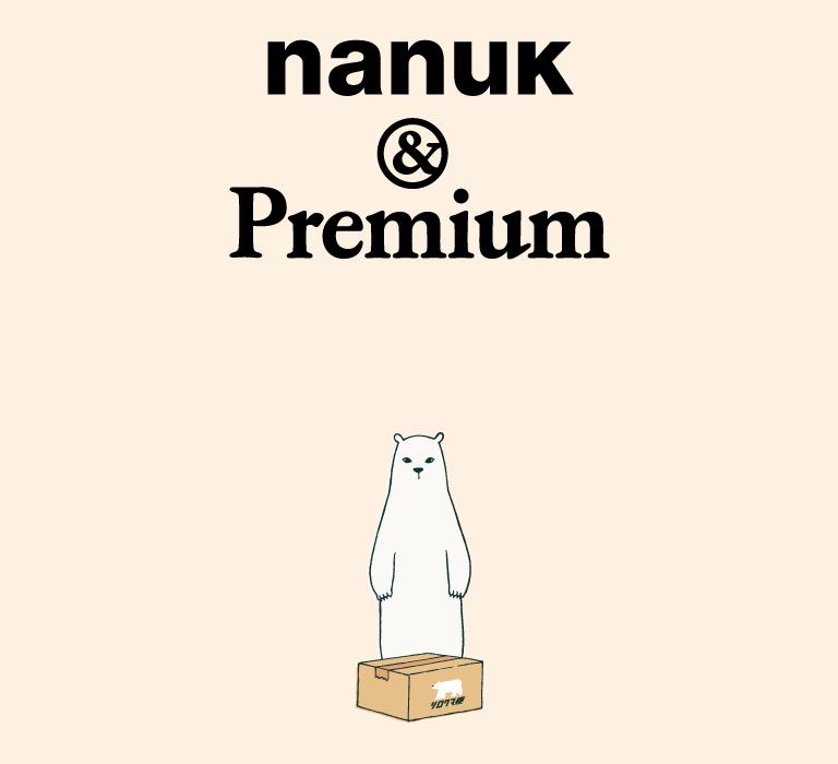 nanuk-75-main