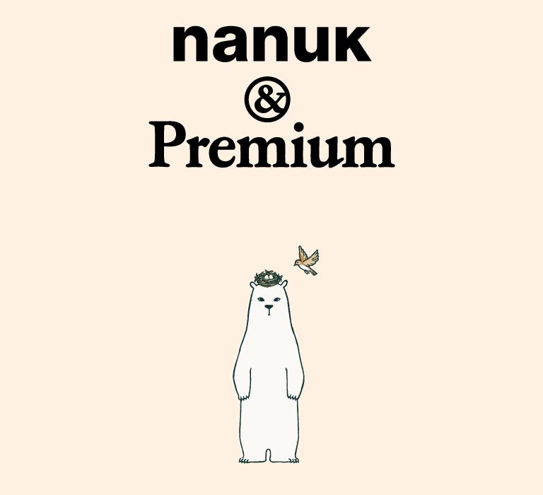 nanuk-76-main