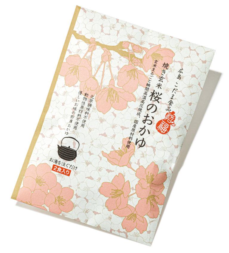 焼き玄米 桜のおかゆ ¥900(2パック入り)こだま食品☎0120・31・0231 https://kodama831.com/item/okayu