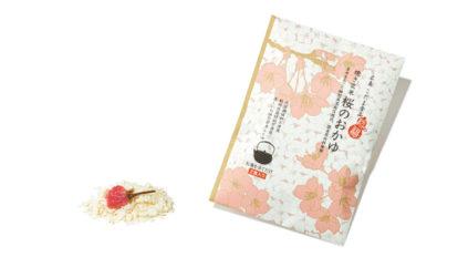 「焼き玄米 桜のおかゆ」ananカラダに良いものカタログ