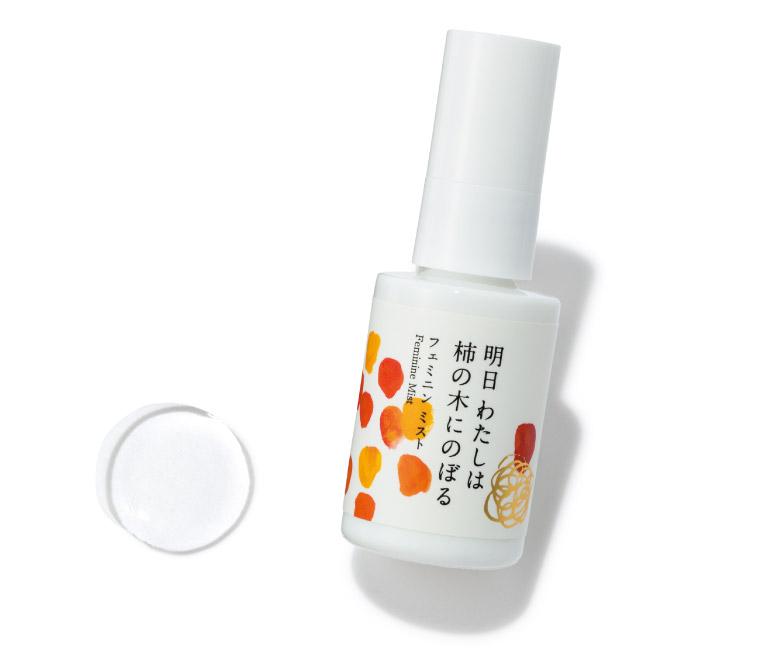明日 わたしは柿の木にのぼる フェミニンミスト ¥3,800(30㎖) 陽と人 info@hito-bito.jp https://ashita-kaki.com