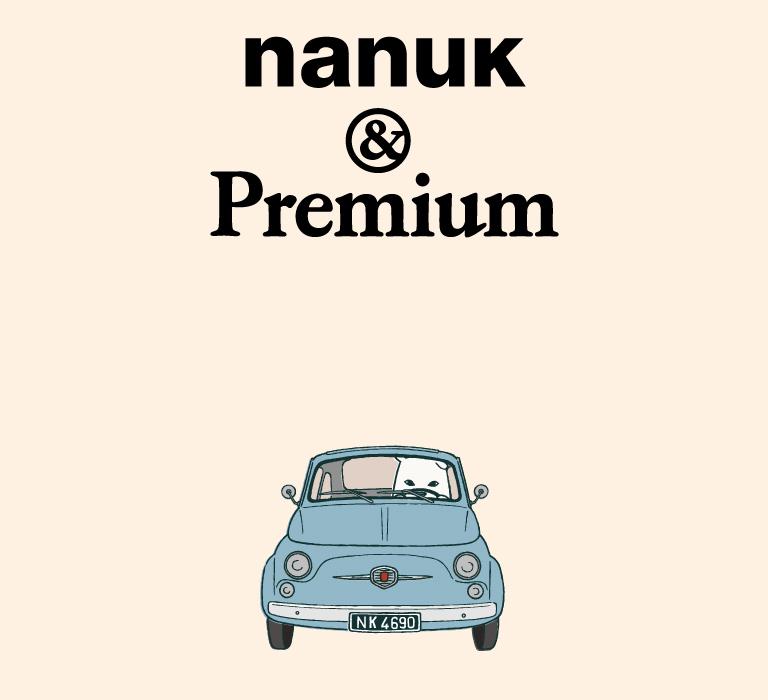 nanuk-77-main