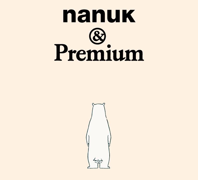 nanuk-78-main