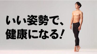 Tarzan No. 787 試し読みと目次