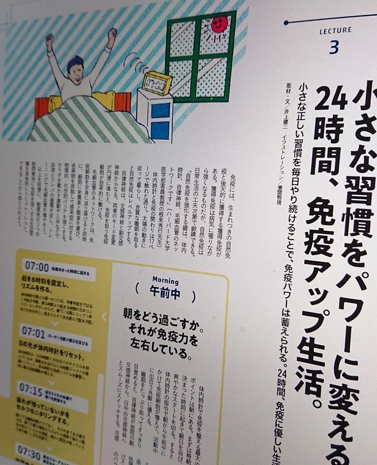 ta788_editors1_img