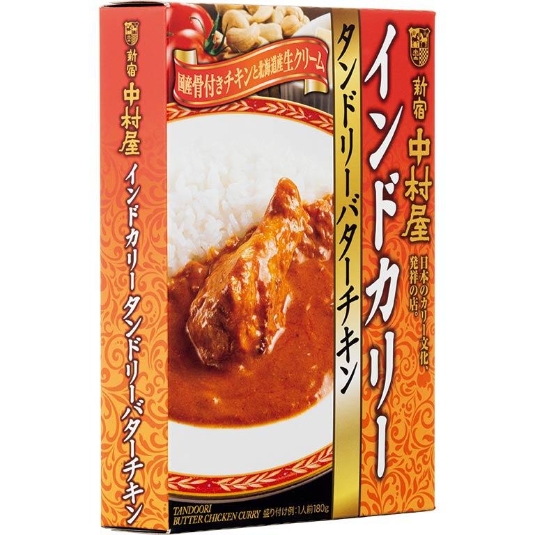 インドカリー タンドリーバターチキン 新宿中村屋/356円(希望小売価格)