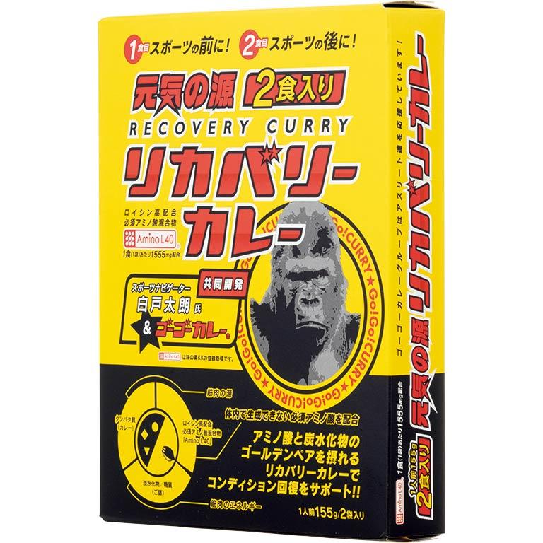 リカバリーカレー ゴーゴーカレー/680円