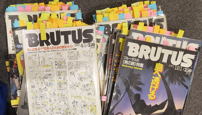 BRUTUS 919号:From Editors