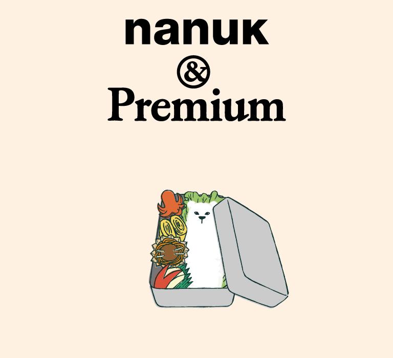 nanuk-81-main