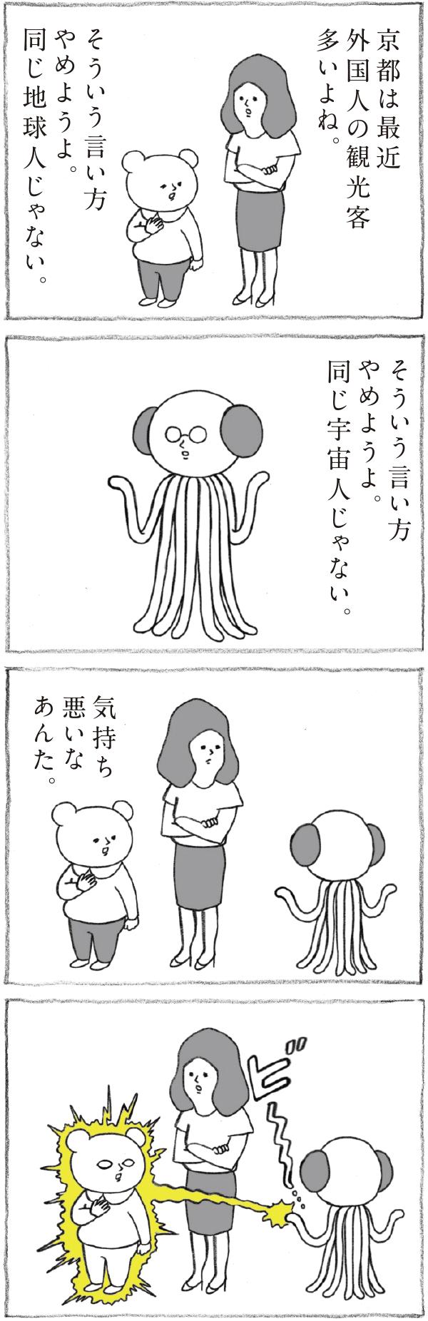 Hanako 1187号:おかわり自由