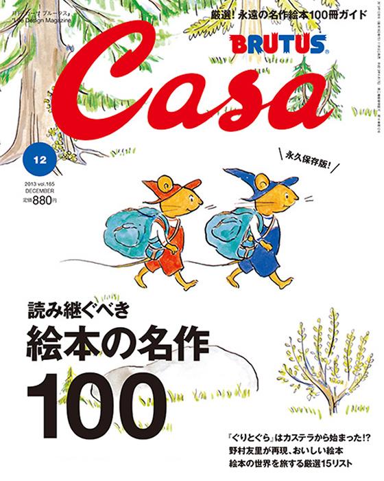 casa245-ev-img01