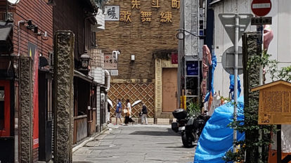 京都、香港、ベルリン、NY。いろんな場所から考えてみました。 From Editors No.922