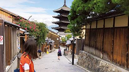 遠くにあっても思える京都。 From Editors No. 1188 フロム エディターズ 担当編集より