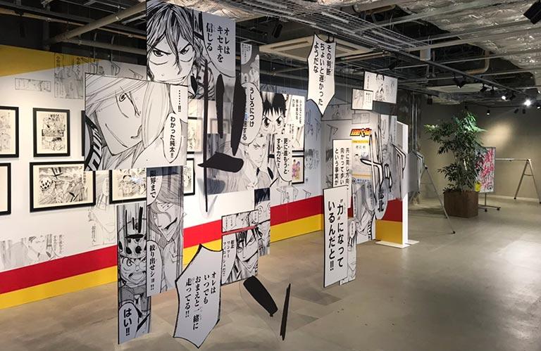 サイクリングのあとは、駅ビル〈プレイアトレ土浦〉で開催されていたロードレース漫画『弱虫ペダル』の原画展へ。アツイです。