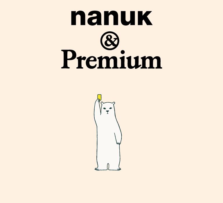 nanuk-83-main