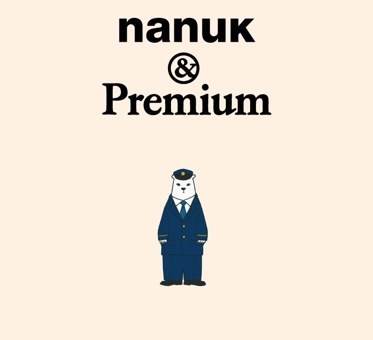 nanuk-84-main