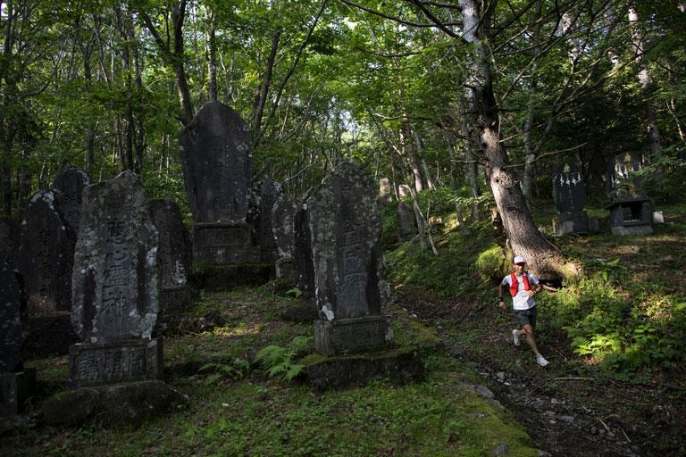 Tarzan Trails GPSデータ[御嶽古道]トレイル NO.798