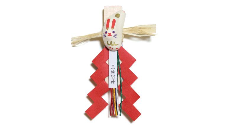 方除卯杖守1,000円(大神神社☎0744・42・6633)。