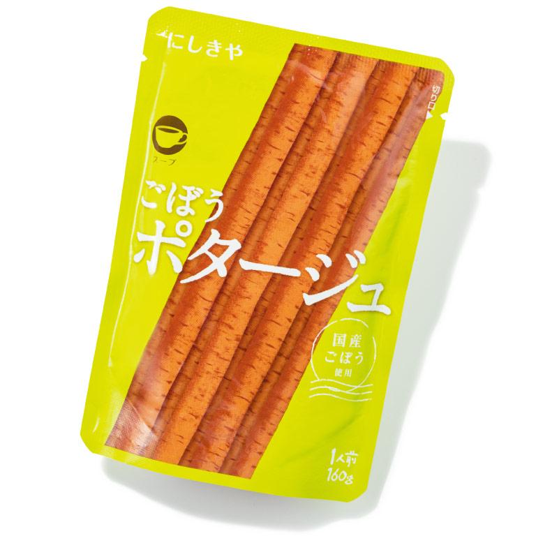 ごぼうポタージュ ¥303(税込み) にしきや☎0120・19・2498 https://nishikiya-shop.com