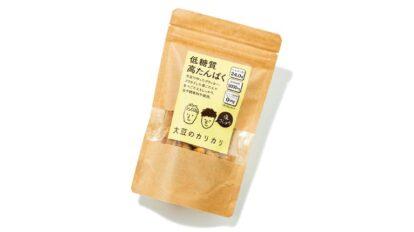「大豆のカリカリ(塩コショウ)」ananカラダに良いものカタログ