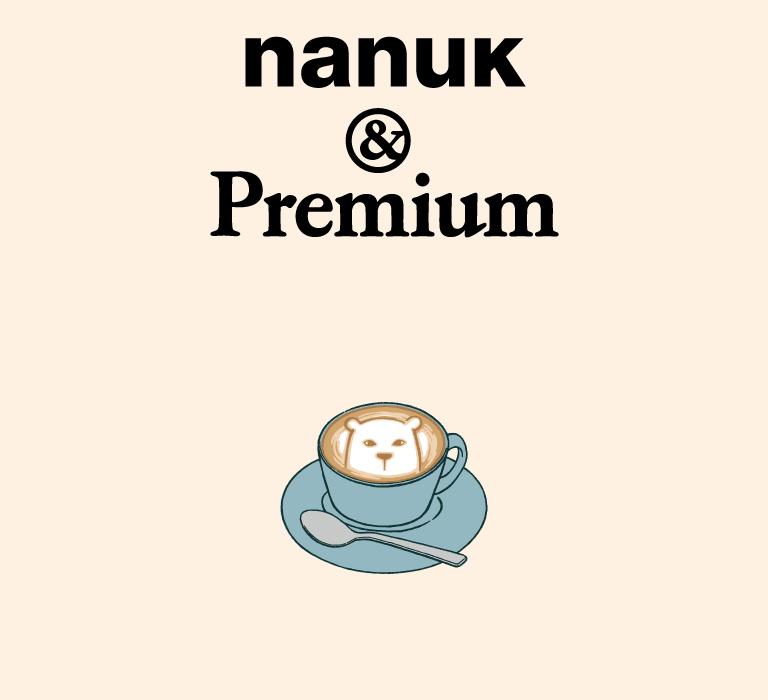 nanuk-86-main