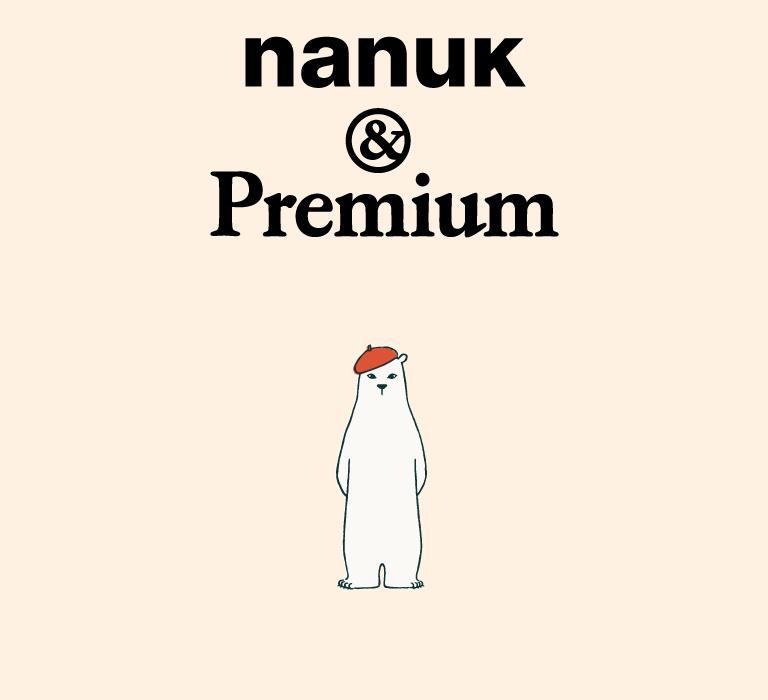 nanuk-87-main