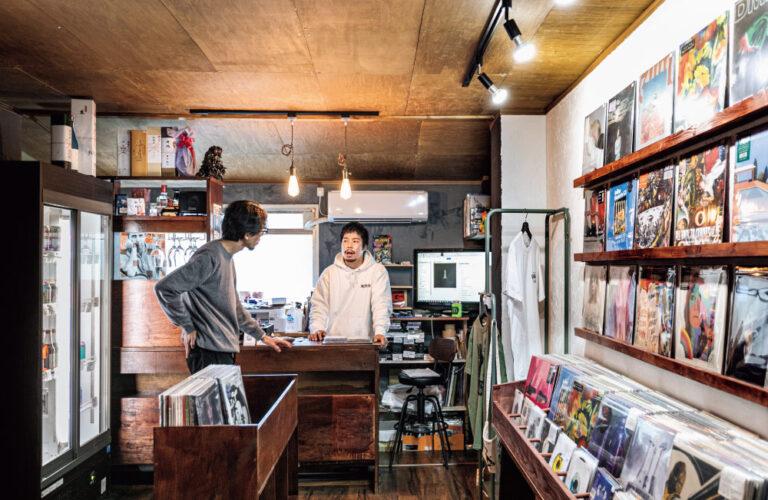 Record Shop BAGISM