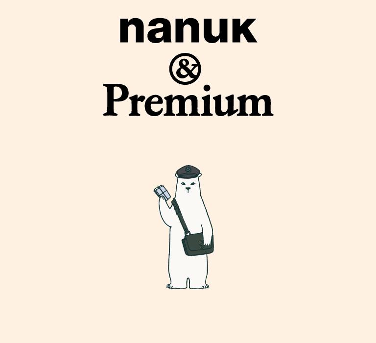 nanuk-88-main