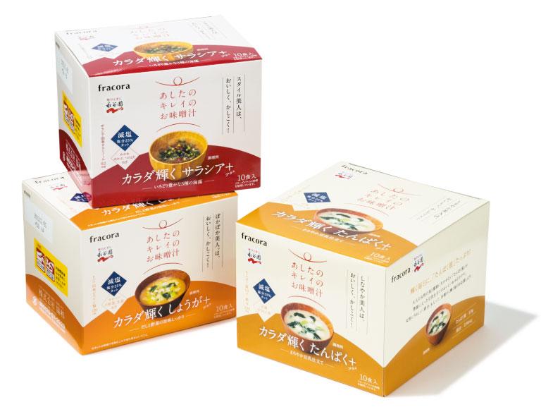 あしたのキレイのお味噌汁(3種) 各¥1,500(10袋) 協和 フラコラ☎0120・57・2020 https://www.fracora.com