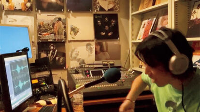 今、音楽をラジオで聴こう。 Special Contents BRUTUS No.934