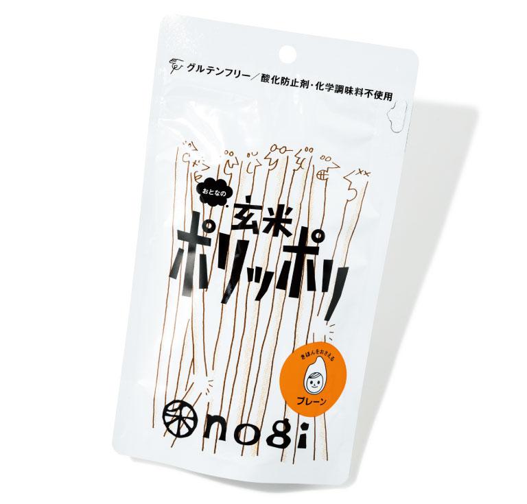 おとなの玄米 ポリッポリ 各¥410(税込み) 禾☎0879・49・3431 https://www.sweetsaid.com