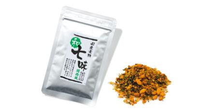 「手づくり七味 関西風(国産100%)」ananカラダに良いものカタログ