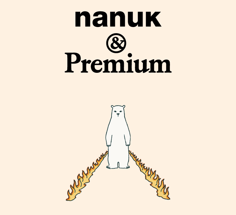 nanuk-89-main